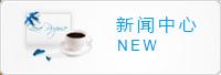 http://files.b2b.cn/skin/2015/0310/3ad04fdf2c7bd31a2e0637ab96d89624.png图片