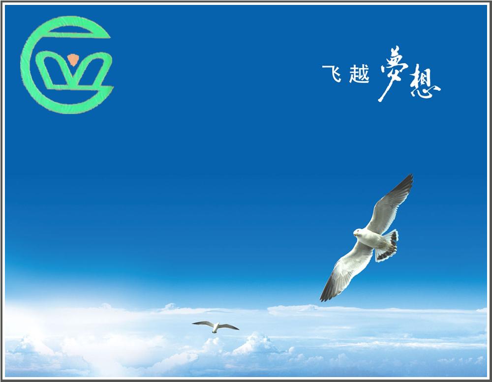 长沙市超明空调配件厂