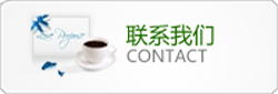 http://files.b2b.cn/skin/2015/0314/ac39064940159938c7b265597a7d246a.png图片