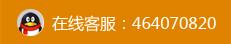 http://files.b2b.cn/skin/2015/0330/2e29f30387a50ec7b5948a687f7de34d.jpg图片