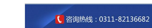 http://files.b2b.cn/skin/2015/0331/c601eb87f8e3d5264b49930fa4a824a3.png图片