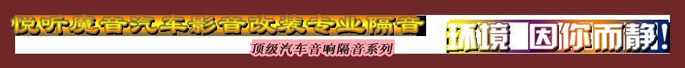 http://files.b2b.cn/skin/2015/0402/9b869f03c353f50fffea6000c8978de3.png图片