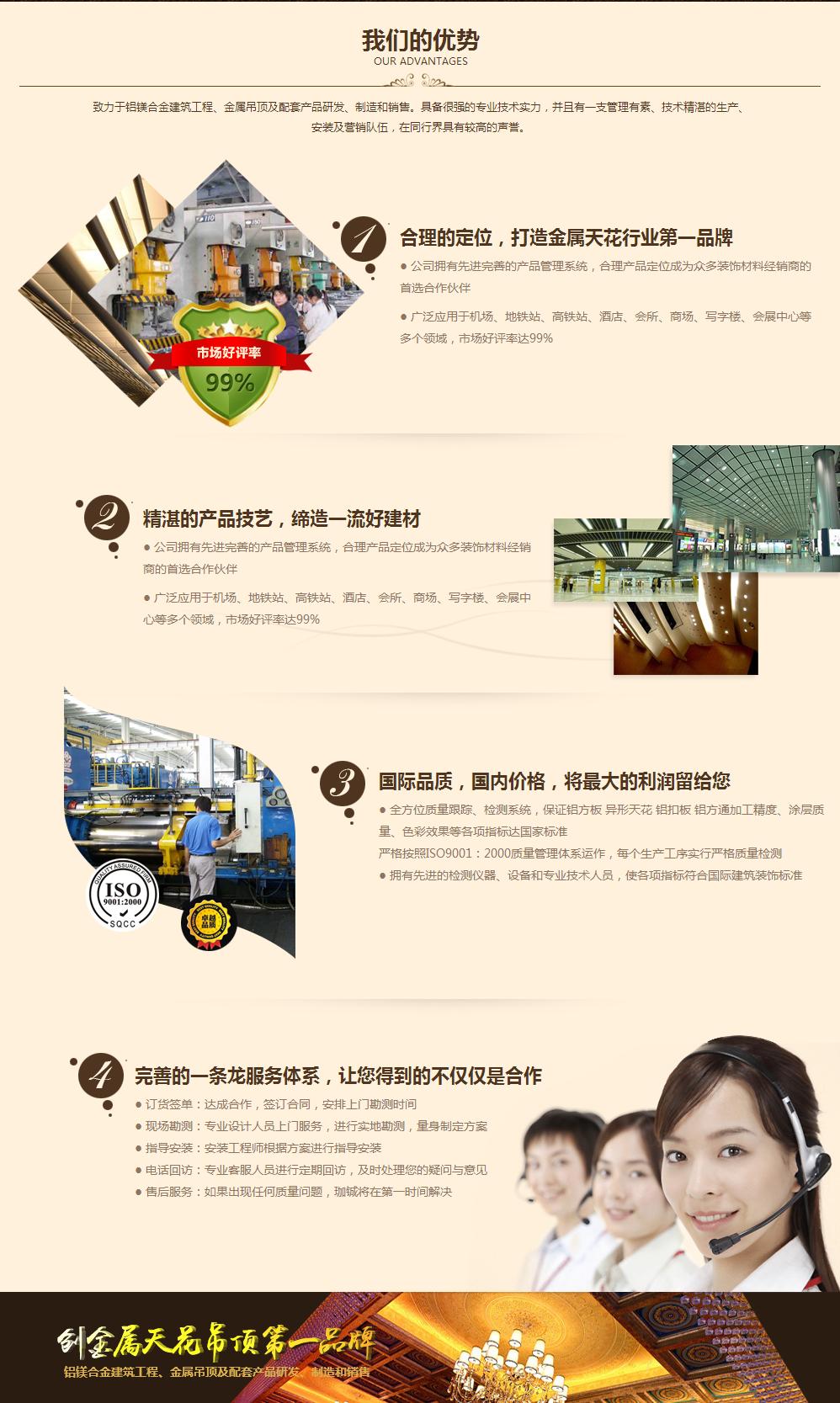 http://files.b2b.cn/skin/2015/0402/ea9032c0bd6b32f40077c74ab9a1cc6e.png图片