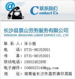 http://files.b2b.cn/skin/2015/0408/d231734d0e7cd43fda8d0cfddd18d20a.png图片