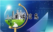 http://files.b2b.cn/skin/2015/0418/0fb5430b386ba22fdd2f85362e978327.jpg图片