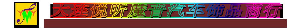 http://files.b2b.cn/skin/2015/0418/3e29abcb79300cccd4f765d4ad74244b.png图片