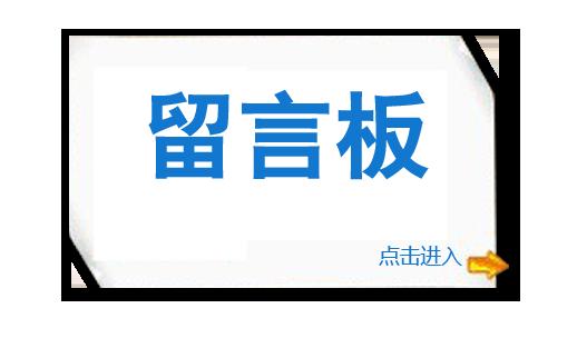 http://files.b2b.cn/skin/2015/0423/5bca45fbe072514590048c40f74da8a2.png图片