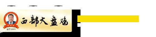 http://files.b2b.cn/skin/2015/0428/635a34bd0511ebcac8933e231506e3ec.png图片