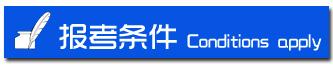 http://files.b2b.cn/skin/2015/0514/4c486b07f3d65e53d55e7439f01a5e2a.jpg图片
