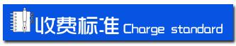 http://files.b2b.cn/skin/2015/0514/94a6d17749073292feeef00c3f85dcd5.jpg图片