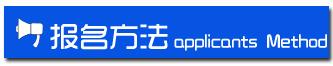 http://files.b2b.cn/skin/2015/0514/a726251495b3bbf13da1d59f27a6cfd5.jpg图片