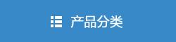 http://files.b2b.cn/skin/2015/0519/1c3089f284511c716e10d8622769ebfb.jpg图片