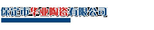 http://files.b2b.cn/skin/2015/0522/2f2b36ec4cece3a403a23b19fa9d18ed.png图片