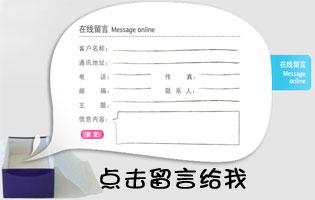 http://files.b2b.cn/skin/2015/0522/54c504212b952fdcf235488e3b4b6b70.jpg图片