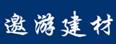 http://files.b2b.cn/skin/2015/0526/a19163d3dfb23a0d21b1f1773d03280b.jpg图片