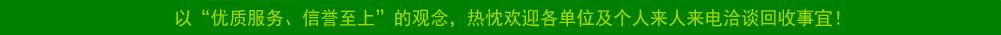 http://files.b2b.cn/skin/2015/0602/41886b5feee76384670fc30cbf002464.jpg图片