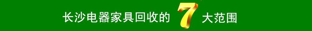 http://files.b2b.cn/skin/2015/0602/ed6bc47a4e5c5858ed355e1be64fd089.jpg图片