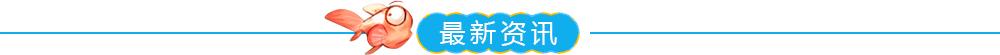 http://files.b2b.cn/skin/2015/0615/e017f1a6077969680795f36f0bca049a.jpg图片