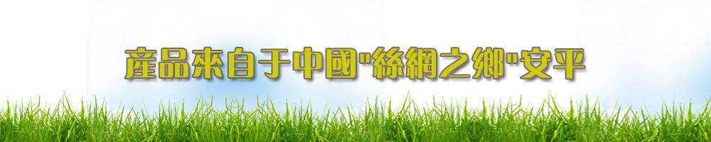 http://files.b2b.cn/skin/2015/0617/3fa29e5d04ccdff9d7d07460c67a04b7.jpg图片