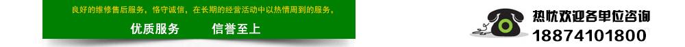 http://files.b2b.cn/skin/2015/0618/463fcc0e460a6caf75619e810aa0d61d.jpg图片