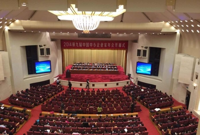 """保定尚风石油设备厂获得中国中小企业""""金钻""""奖"""