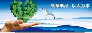 http://files.b2b.cn/skin/2015/0626/63621dfda59295f6f08ec935728f0bb2.png图片