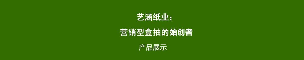 http://files.b2b.cn/skin/2015/0702/961b3549025d8b37422defaae3e8a026.jpg图片