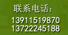 http://files.b2b.cn/skin/2015/0703/b3820d00bfe57fd451029bc5eee6a955.png图片