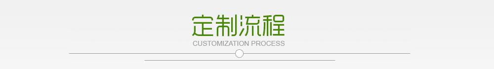 http://files.b2b.cn/skin/2015/0706/df028e99fc66694770a3949635a75d63.png图片