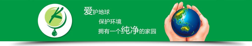http://files.b2b.cn/skin/2015/0713/81e0f11e8327f4767b65000d08a7e942.jpg图片