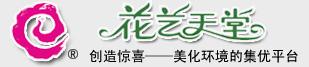 http://files.b2b.cn/skin/2015/0723/fcb659d177650d8f59104f42edf09f41.jpg图片