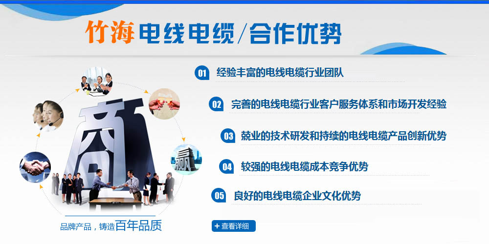 http://files.b2b.cn/skin/2015/0728/823f04901a562a648728d5e1ba010f4f.jpg图片