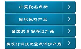 http://files.b2b.cn/skin/2015/0728/c345f59941f9b90e1baa62f285c41986.jpg图片