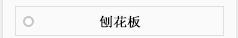 http://files.b2b.cn/skin/2015/0729/128056560f7221b7c7c31c8ff0eacfaa.jpg图片