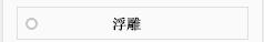 http://files.b2b.cn/skin/2015/0729/2ba72817dc717a26d56d5d17b41f2562.jpg图片
