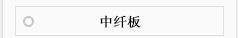 http://files.b2b.cn/skin/2015/0729/32002e5f465fc7c7b45ce5b01ea21421.jpg图片