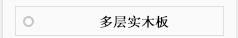 http://files.b2b.cn/skin/2015/0729/3e6ec1837444c8781e66d3570ed265d4.jpg图片