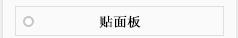 http://files.b2b.cn/skin/2015/0729/7b37888ac337eb0e2ba3381c3ebc65f6.jpg图片