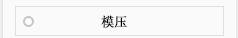 http://files.b2b.cn/skin/2015/0729/80ddd1c445703e41a54ac4feb0a234e4.jpg图片