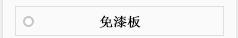 http://files.b2b.cn/skin/2015/0729/dc7b0d99c399288309db676b8d0998a7.jpg图片