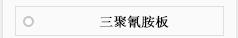http://files.b2b.cn/skin/2015/0729/dd70f73aadd47bfd7a638beb20b43648.jpg图片