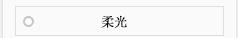 http://files.b2b.cn/skin/2015/0729/f06acad9a13473c172e1d308927021b7.jpg图片