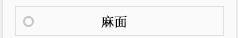 http://files.b2b.cn/skin/2015/0729/fefe2f5475149e3ac7875c8a032fe548.jpg图片