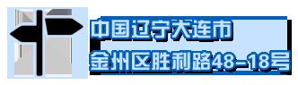 http://files.b2b.cn/skin/2015/0805/252a03125bb3d4cca1ae91bd7afd06cb.png图片
