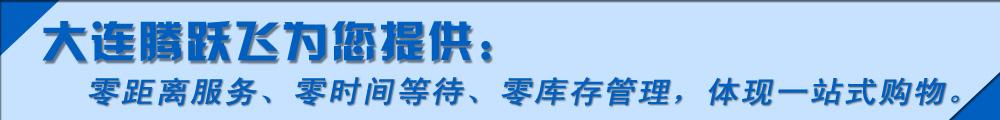 http://files.b2b.cn/skin/2015/0805/6e5042fa02843ff1df8c4a66345c3522.jpg图片