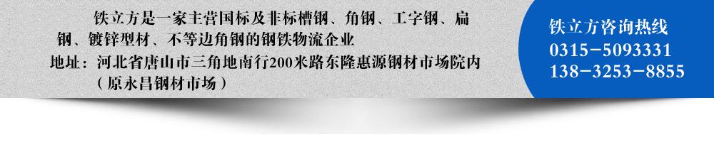 http://files.b2b.cn/skin/2015/0820/e30e9f939ff1bfa29746afed45f6cec3.png图片