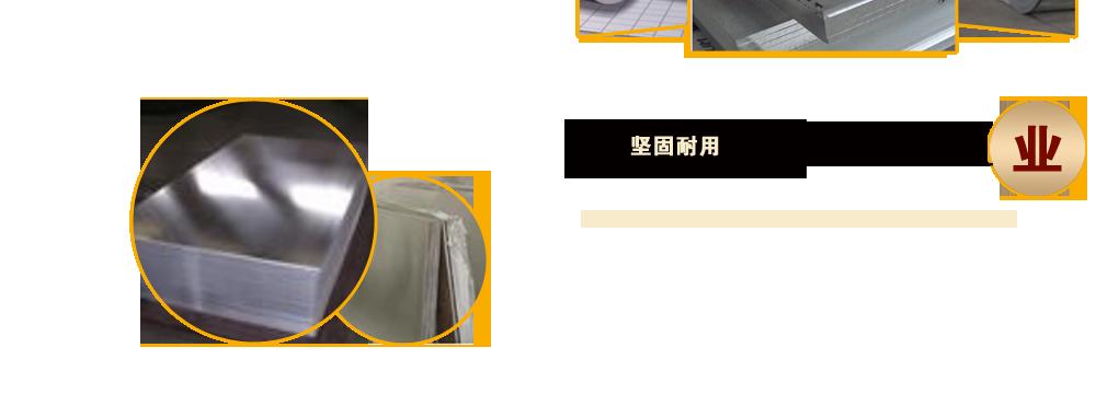 http://files.b2b.cn/skin/2015/0825/d7413cfab7cc6a1f0f6413853c09b250.png图片