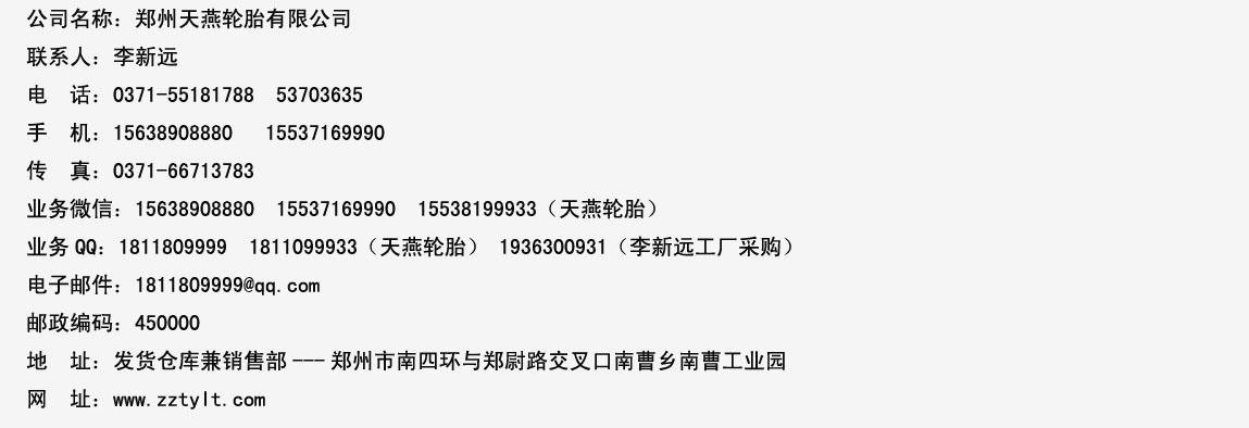 http://files.b2b.cn/skin/2015/0830/8d3a49d9bcf3124fa654b2602266f4bb.jpg图片