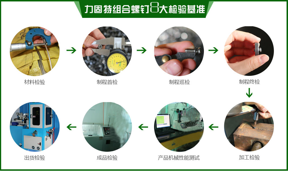 http://files.b2b.cn/skin/2015/0907/00f9f58c18fb685e42457898a4361ebd.jpg图片