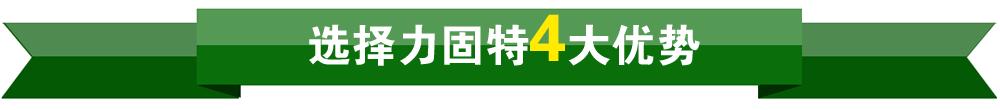 http://files.b2b.cn/skin/2015/0907/07060f5ca97741b43875c8108a0d770c.png图片